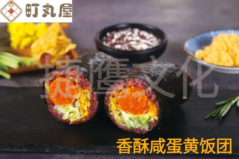 咸蛋黃飯團攝影.jpg