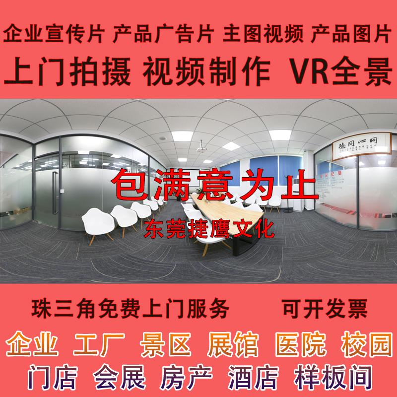 企業宣傳片視頻剪輯制作流程.jpg