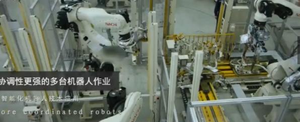 机器人公司宣传片.png