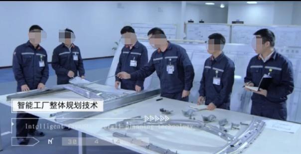 智能工厂宣传片.png