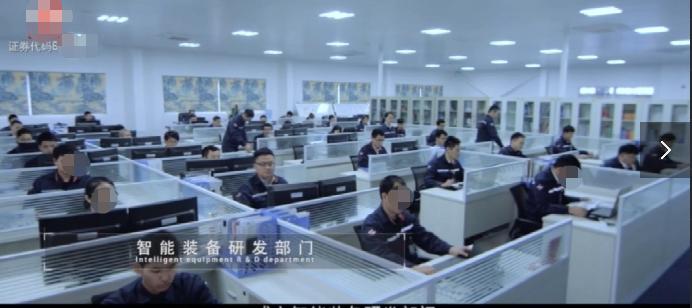 工业机器人企业宣传片.png