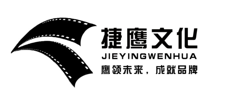 東莞宣傳片拍攝制作