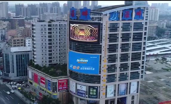 廣告宣傳片.png