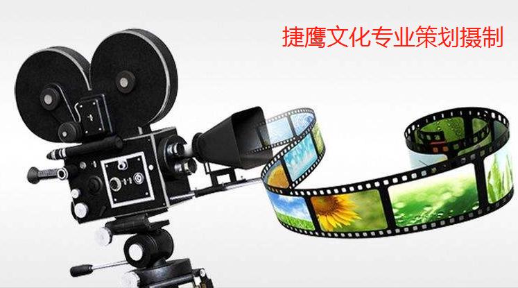 企業宣傳形象片攝制.png