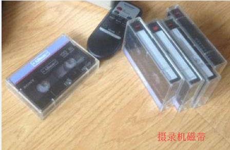 攝錄機磁帶.png